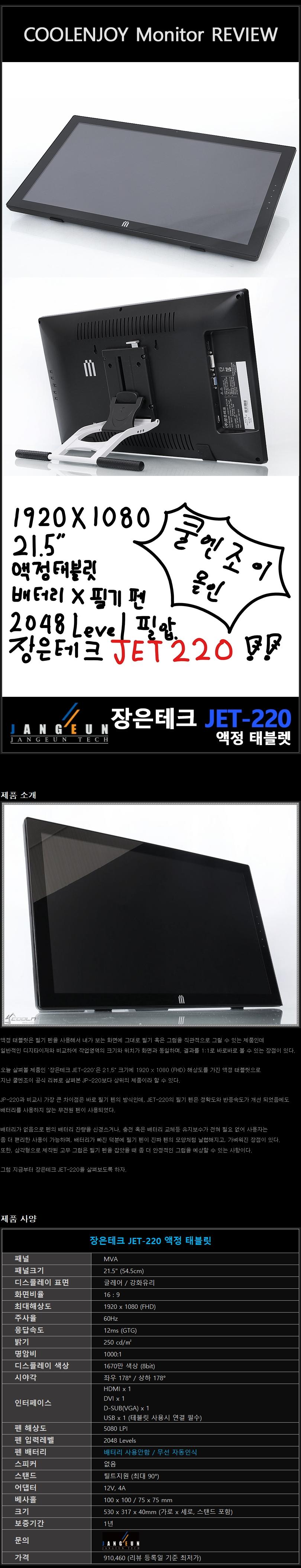 jet220-1.jpg